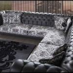 İstanbul deri l koltuk fiyatları